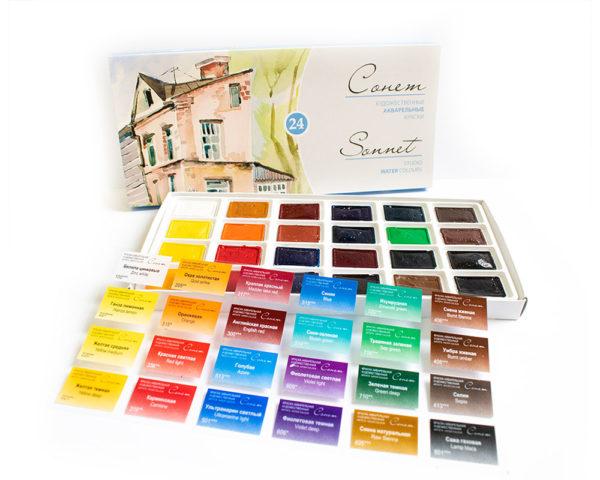 Sada akvarelových barev Sonet v pánvičkách