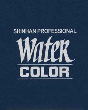 ShinHan Professional Watercolor